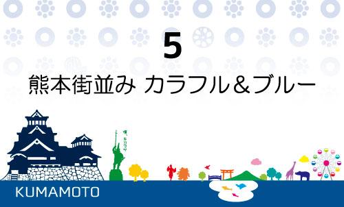 E 熊本城 桜