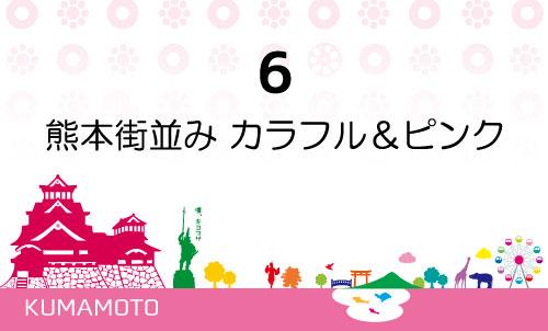 F 熊本城 月と桜